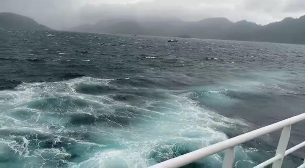 Kondsi Cuaca Buruk di Pulau Ilik saat Pencarian 4 ABK KM Mikhel